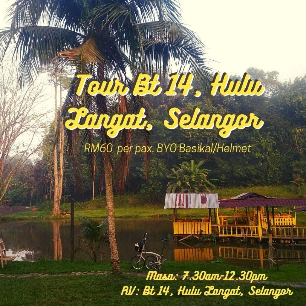 Tour Kampung