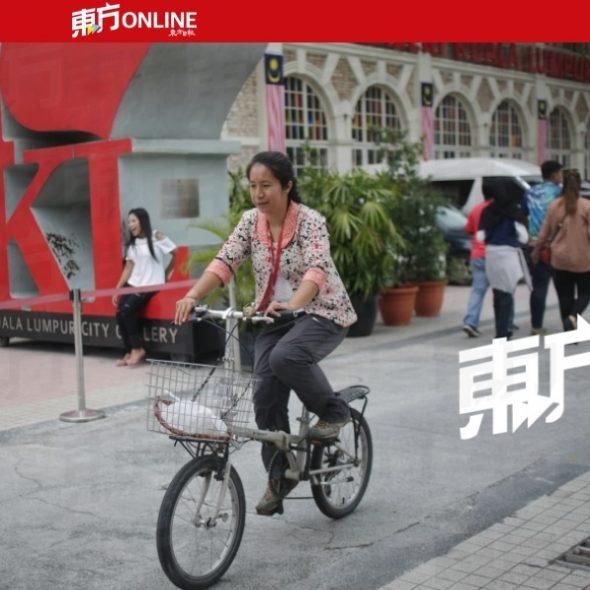 oriental daily bike with elena